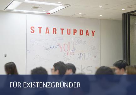 Startup, Gründen, Firma, Unternehmen